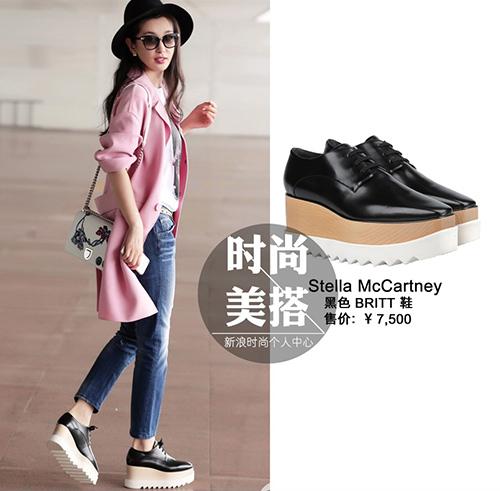 Trấn Thành chi 20 triệu cho đôi giày nữ 8 phân để độn chiều cao khi làm lễ thành hôn với Hari Won - Ảnh 6.