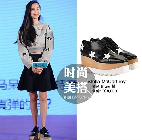 Trấn Thành chi 20 triệu cho đôi giày nữ 8 phân để độn chiều cao khi làm lễ thành hôn với Hari Won - Ảnh 8.