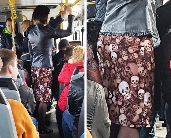 Nếu không muốn trở thành trò cười cho thiên hạ chớ diện đồ kiểu này đi phương tiện công cộng - Ảnh 9.