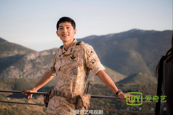 Ngẩn ngơ trước phong cách chuẩn soái ca ngôn tình của 3 mỹ nam phim Hàn - Ảnh 1.