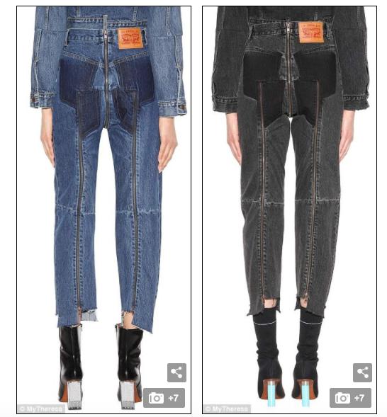 Các hãng thời trang liên tiếp tung ra những kiểu quần jeans lạ đời khiến dân tình mắt tròn mắt dẹt - Ảnh 6.