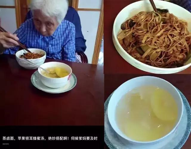Mấy ai được như người đàn ông này, tự tay nấu ngày 3 bữa cơm không trùng món nào cho mẹ trong suốt 700 ngày - Ảnh 5.
