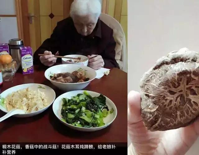 Mấy ai được như người đàn ông này, tự tay nấu ngày 3 bữa cơm không trùng món nào cho mẹ trong suốt 700 ngày - Ảnh 4.