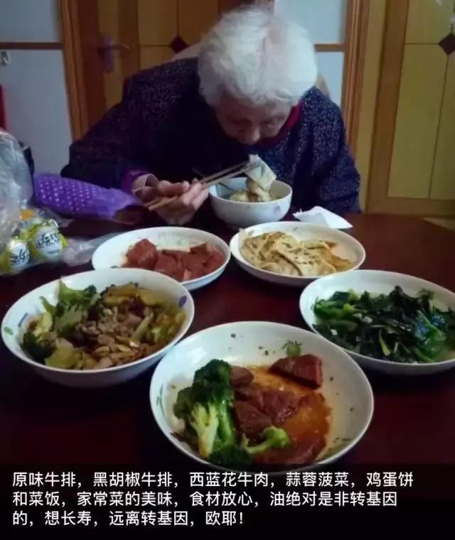 Mấy ai được như người đàn ông này, tự tay nấu ngày 3 bữa cơm không trùng món nào cho mẹ trong suốt 700 ngày - Ảnh 3.