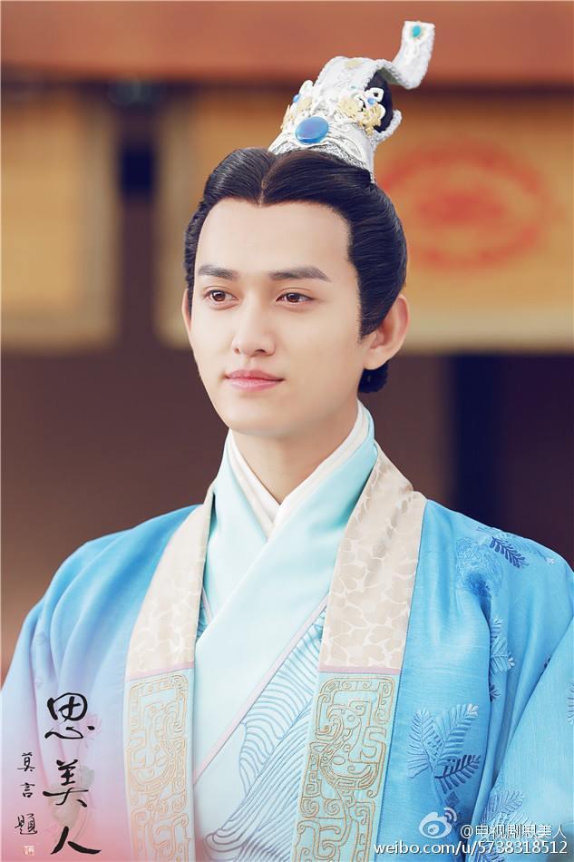 Nhan sắc rực rỡ của dàn mỹ nhân sẽ cùng Trương Hinh Dư giành chồng - Ảnh 4.