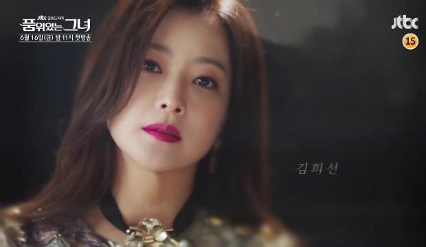 Cặp đôi U40 Kim Hee Sun, Kim Sun Ah đẹp quyền lực không thể rời mắt - Ảnh 3.