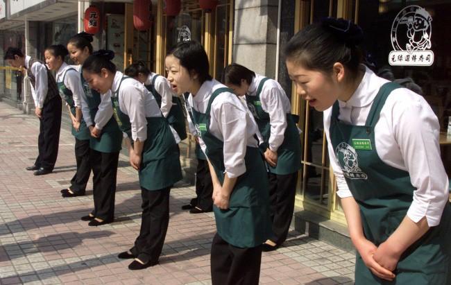 10 nét văn hóa thú vị mà kỳ cục chỉ có ở Nhật Bản, điều số 5 sẽ khiến bạn sốc lên tận óc - Ảnh 10.
