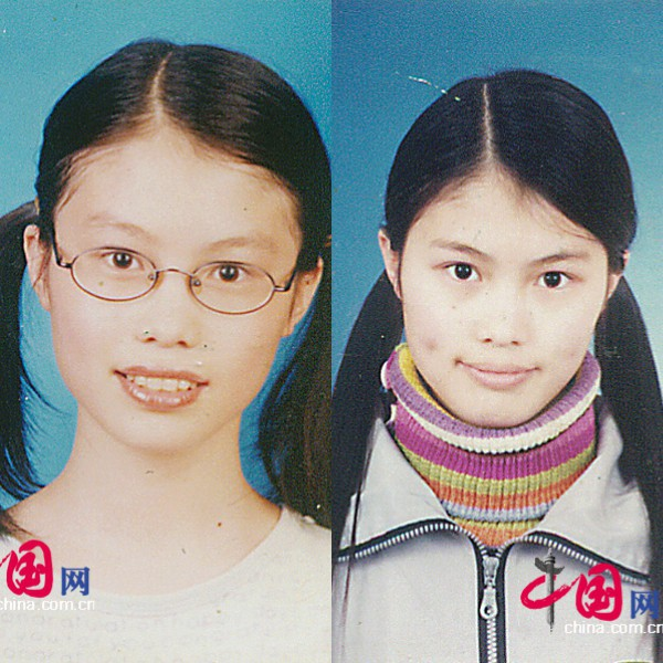 Sau biểu cảm mặt đơ, Sui He bị lục lại ảnh cũ và vướng nghi án thẩm mỹ vài bộ phận trên khuôn mặt - Ảnh 2.
