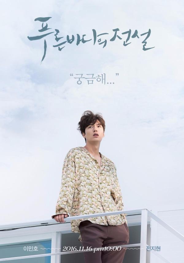 Ngẩn ngơ trước phong cách chuẩn soái ca ngôn tình của 3 mỹ nam phim Hàn - Ảnh 13.