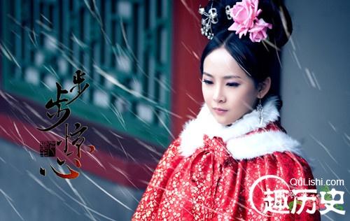 Số phận tăm tối ít ai biết về các Cách cách của vua Khang Hy: Người vắn số, người lận đận hôn nhân - ảnh 6