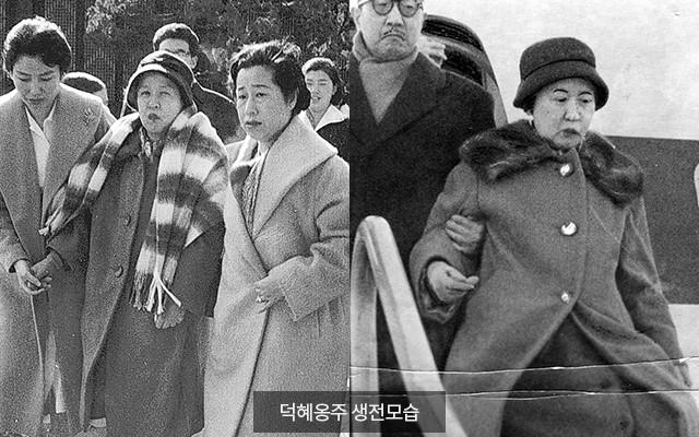Công chúa cuối cùng của Đại Hàn và phận đời bi kịch: 38 năm sống lưu vong trong cảnh điên dại, chồng chối bỏ, con gái tự tử - Ảnh 8.