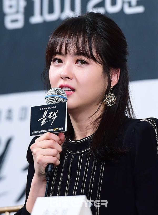 Song Seung Hun - Go Ara diện đồ đôi, tự tin nói về nghi án sao chép phim Goblin - Ảnh 10.