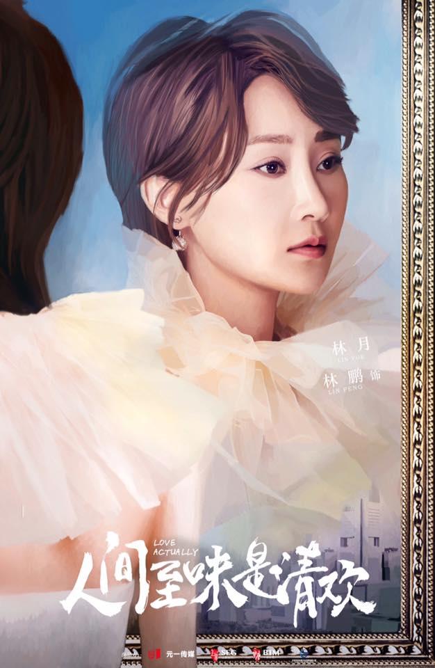 U40 Trần Kiều Ân váy hoa lộng lẫy, xinh đẹp như nữ thần  - Ảnh 7.