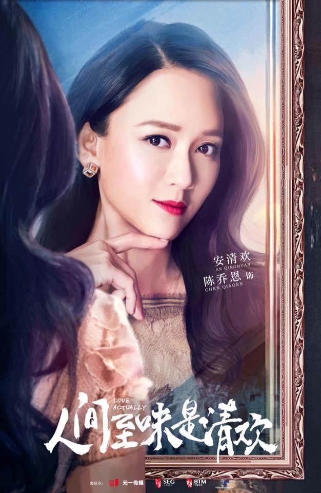 U40 Trần Kiều Ân váy hoa lộng lẫy, xinh đẹp như nữ thần  - Ảnh 2.