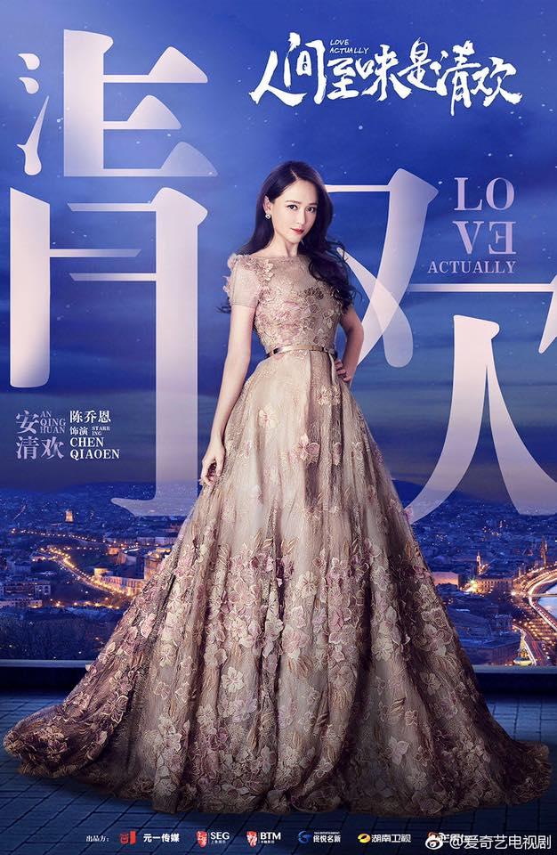 U40 Trần Kiều Ân váy hoa lộng lẫy, xinh đẹp như nữ thần  - Ảnh 1.