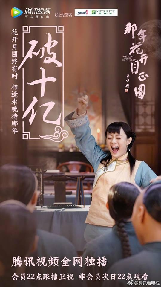 Vừa tung tin Hà Nhuận Đông chết giữa phim, fan đòi đốt nhà biên kịch Năm ấy hoa nở - Ảnh 1.