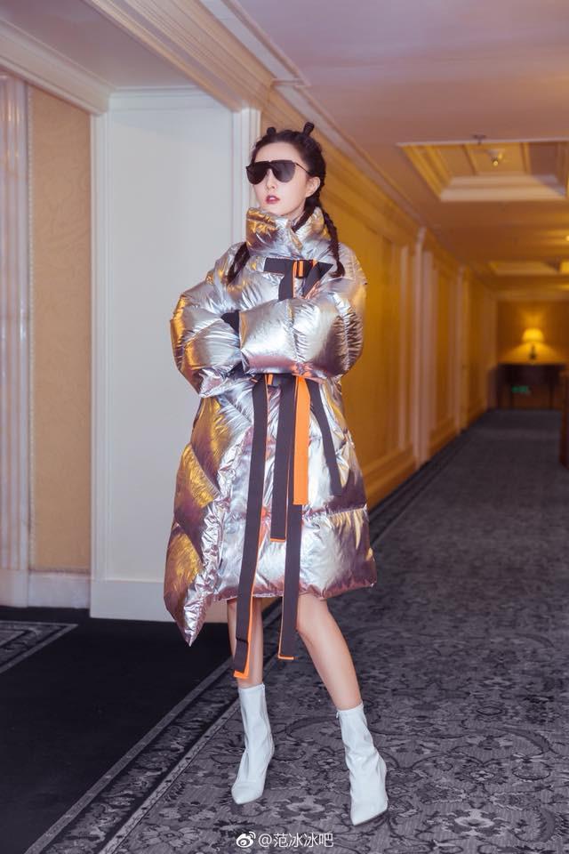 """Là """"Ngôi sao quốc tế mặc đẹp nhất thế giới"""", nhưng Phạm Băng Băng cũng có vô số pha ăn mặc khó hiểu - Ảnh 3."""