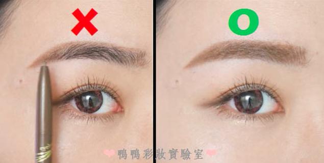 Chuyên gia makeup chỉ ra những lỗi khi trang điểm mắt mà các nàng thường mắc phải - Ảnh 6.