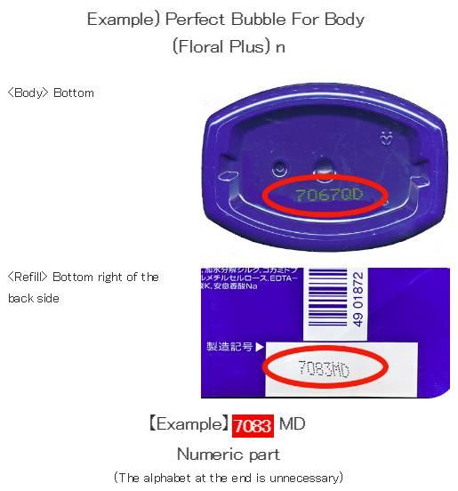Shiseido thu hồi 3 loại kem chống nắng phổ biến trên thị trường - Ảnh 7.