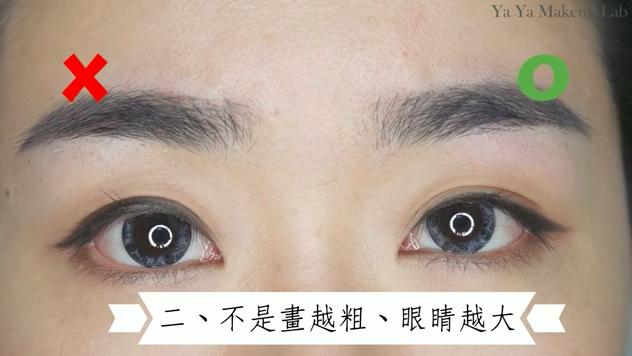 Chuyên gia makeup chỉ ra những lỗi khi trang điểm mắt mà các nàng thường mắc phải - Ảnh 8.