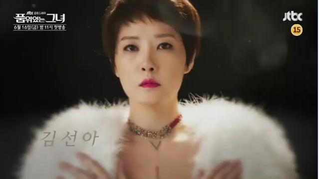 Cặp đôi U40 Kim Hee Sun, Kim Sun Ah đẹp quyền lực không thể rời mắt - Ảnh 4.
