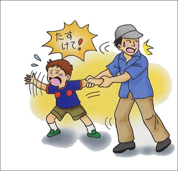 15 câu nên hỏi con thường xuyên để cứu mạng trẻ trong những tình huống nguy hiểm - Ảnh 4.