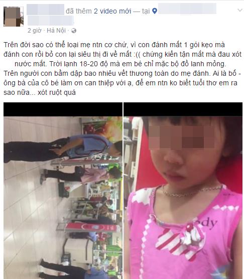 Xuất hiện thêm clip bé gái bị mẹ đánh ở siêu thị nằm khóc thảm thiết giữa đường - Ảnh 5.