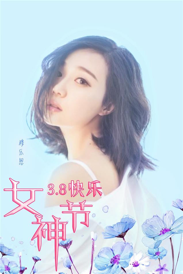 Đường Yên vai trần gầy guộc, đẹp mong manh giữa dàn mỹ nhân Hoa ngữ - Ảnh 7.