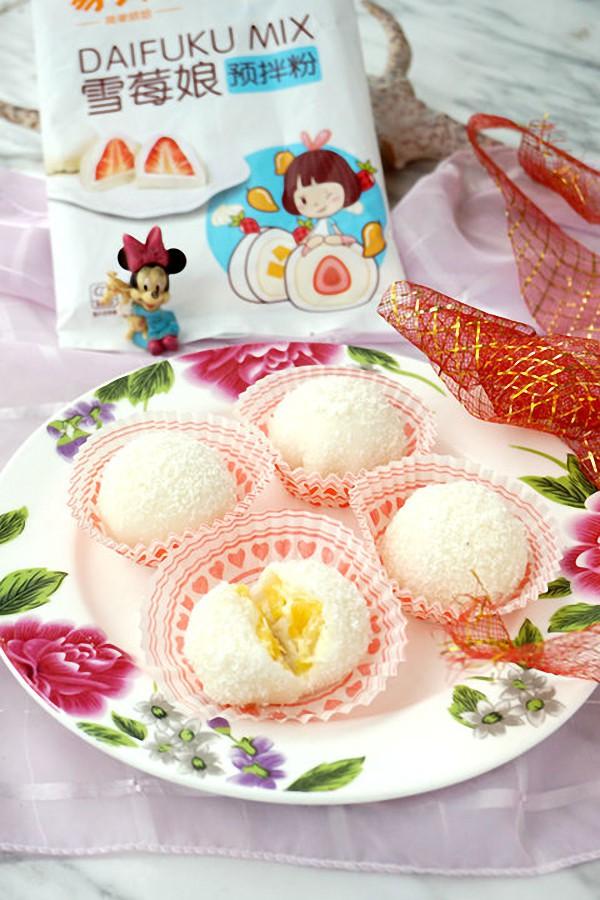 Khám phá sự tinh tế của ẩm thực Nhật với bánh mochi nhân dứa chua dịu tuyệt ngon - Ảnh 4.