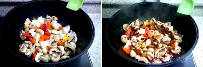 Bữa tối đậm đà với món thịt bò sốt nấm thơm ngon - Ảnh 4