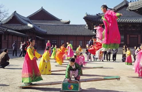 Mùng một Tết Âm lịch tại các nước châu Á diễn ra như thế nào? - Ảnh 6.