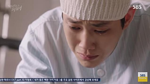 Fan lo lắng khi kẻ giết người trong phim Ji Chang Wook đã trốn thoát - ảnh 4