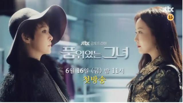 Cặp đôi U40 Kim Hee Sun, Kim Sun Ah đẹp quyền lực không thể rời mắt - Ảnh 5.