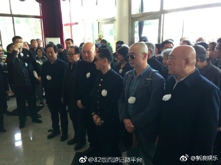 Dàn diễn viên Tây Du Ký tề tựu trong đám tang nữ đạo diễn Dương Khiết - Ảnh 12.