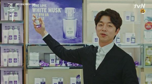 Khán giả Hàn Quốc phát cuồng vì Goblin và Gong Yoo như thế nào? - Ảnh 2.