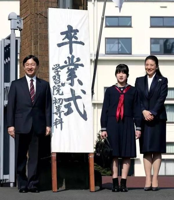 Aiko - Công chúa nhỏ của nước Nhật đã được nuôi dạy nghiêm khắc tới mức nào? - Ảnh 4.