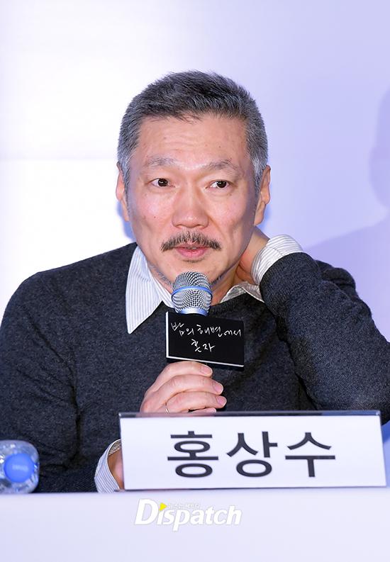 Kim Min Hee công khai quan hệ, vợ đạo diễn già từ chối nhận giấy tờ ly dị - Ảnh 1.