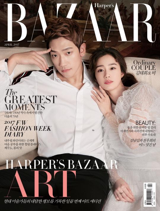 Hé lộ những hình ảnh đẹp ngất ngây của cặp vợ chồng Kim Tae Hee - Bi Rain - Ảnh 2.