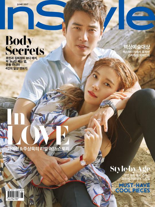 Ngắm ảnh cưới lãng mạn của Cha Ye Ryun và Joo Sang Wook tại Hawaii  - Ảnh 3.