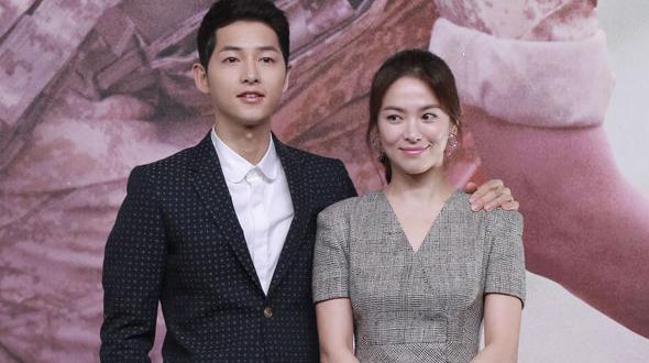 Song joong ki and park shin hye hookup