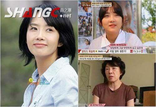 Kết luận cuối cùng của cảnh sát về vụ con gái Choi Jin Sil tố bà ngoại bạo hành - Ảnh 1.