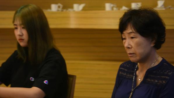 Kết luận cuối cùng của cảnh sát về vụ con gái Choi Jin Sil tố bà ngoại bạo hành - Ảnh 2.