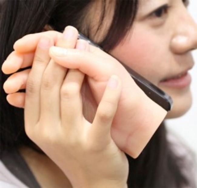 Những chiếc ốp điện thoại dị nhất quả đất chứng tỏ sức sáng tạo của con người thật vô biên - Ảnh 14.