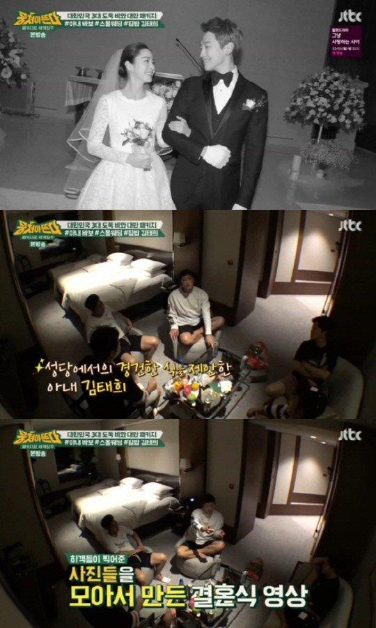 Bi Rain tiết lộ chi phí đám cưới siêu tiết kiệm giữa anh và Kim Tae Hee - Ảnh 1.
