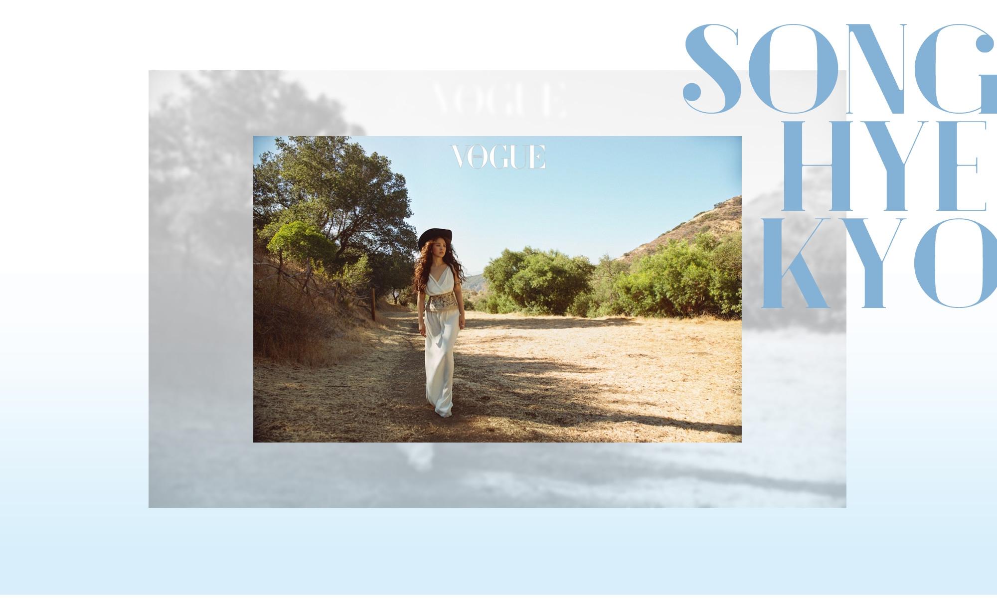 Niềm cảm hứng mang tên Song Hye Kyo: Nếu hạnh phúc chưa đến, có thể vì nó đang tắc đường - Ảnh 5.