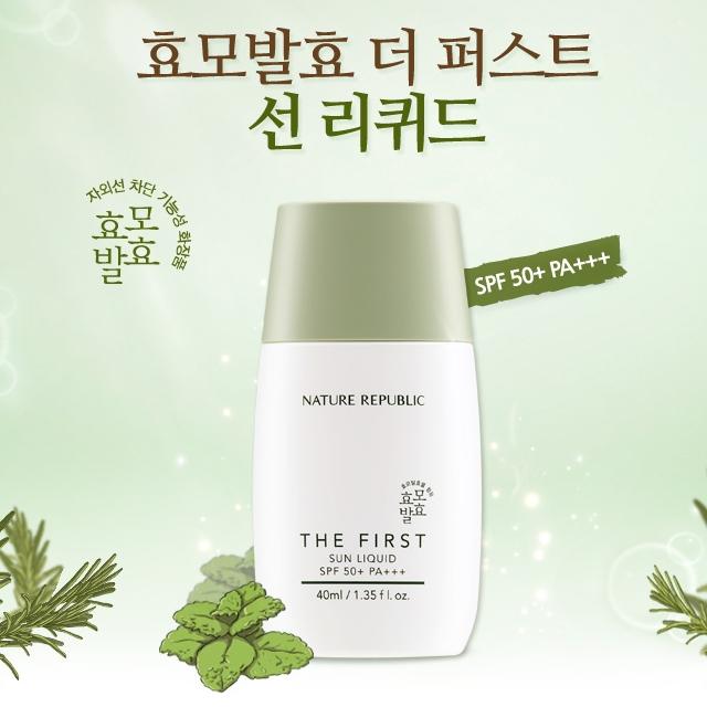 6 dòng kem của Hàn vừa chống nắng tốt vừa tạo hiệu ứng láng mịn cho làn da - Ảnh 10.