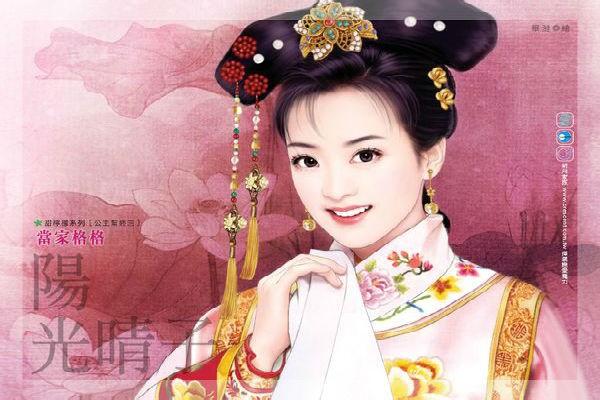Số phận tăm tối ít ai biết về các Cách cách của vua Khang Hy: Người vắn số, người lận đận hôn nhân - ảnh 3
