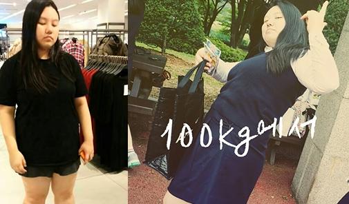 Nữ sinh Hàn nặng 100 kg và cú lột xác sau 2 năm kiên trì giảm cân - Ảnh 1.