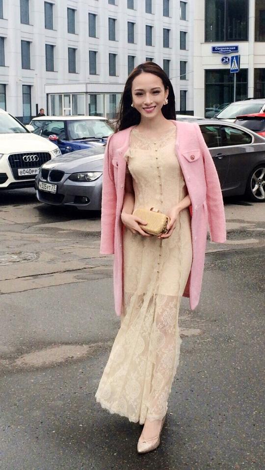 Hoa hậu Phương Nga giả chữ ký đại gia Cao Toàn Mỹ - Ảnh 1.