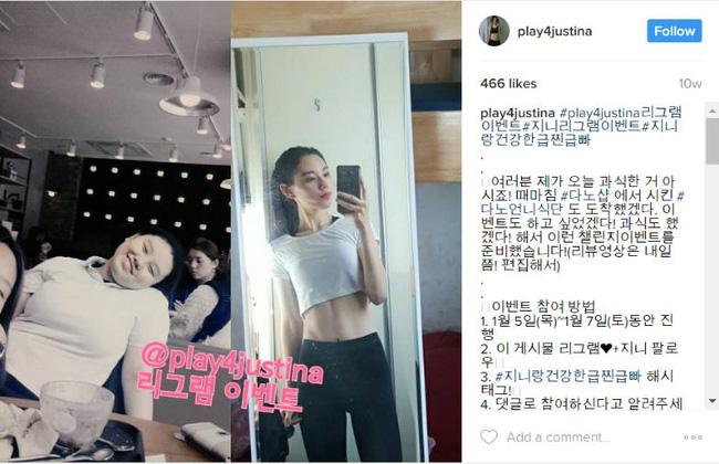 Từ 100kg, cô nàng Hàn Quốc giảm cân ngoạn mục, loại bỏ hơn 50kg mỡ thừa - Ảnh 1.